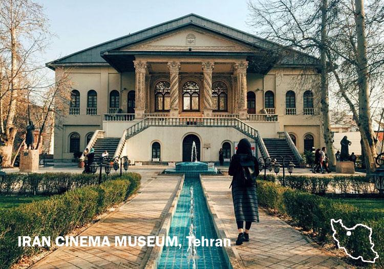 IranCinemaMuseum01