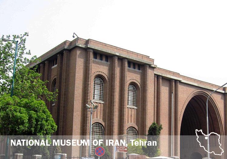 NatioanlMuseum01