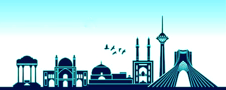 Iran Landmarks