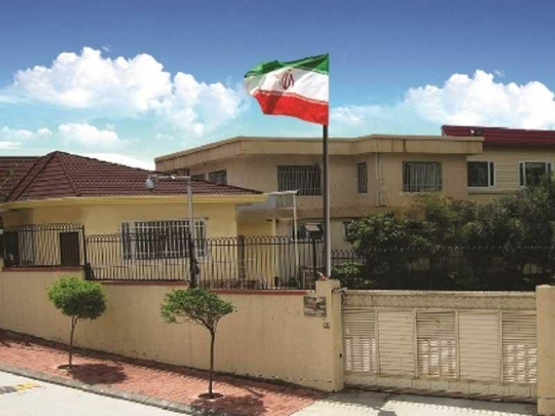 Iran Consulare