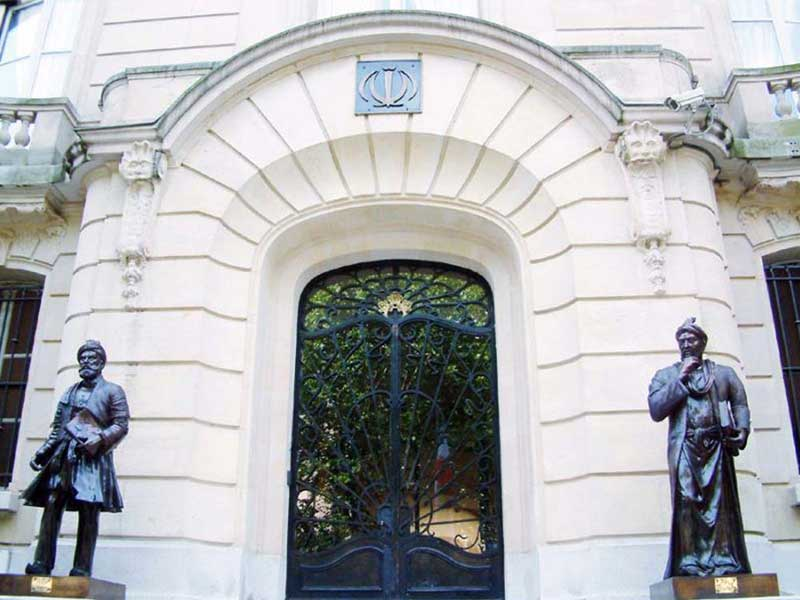 Iranian Consulate, Paris, France