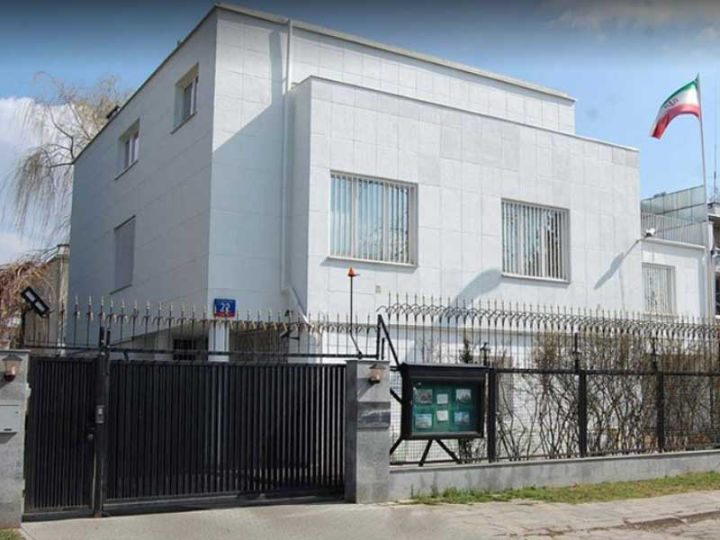 Iranian Consulate, Warsaw, Poland