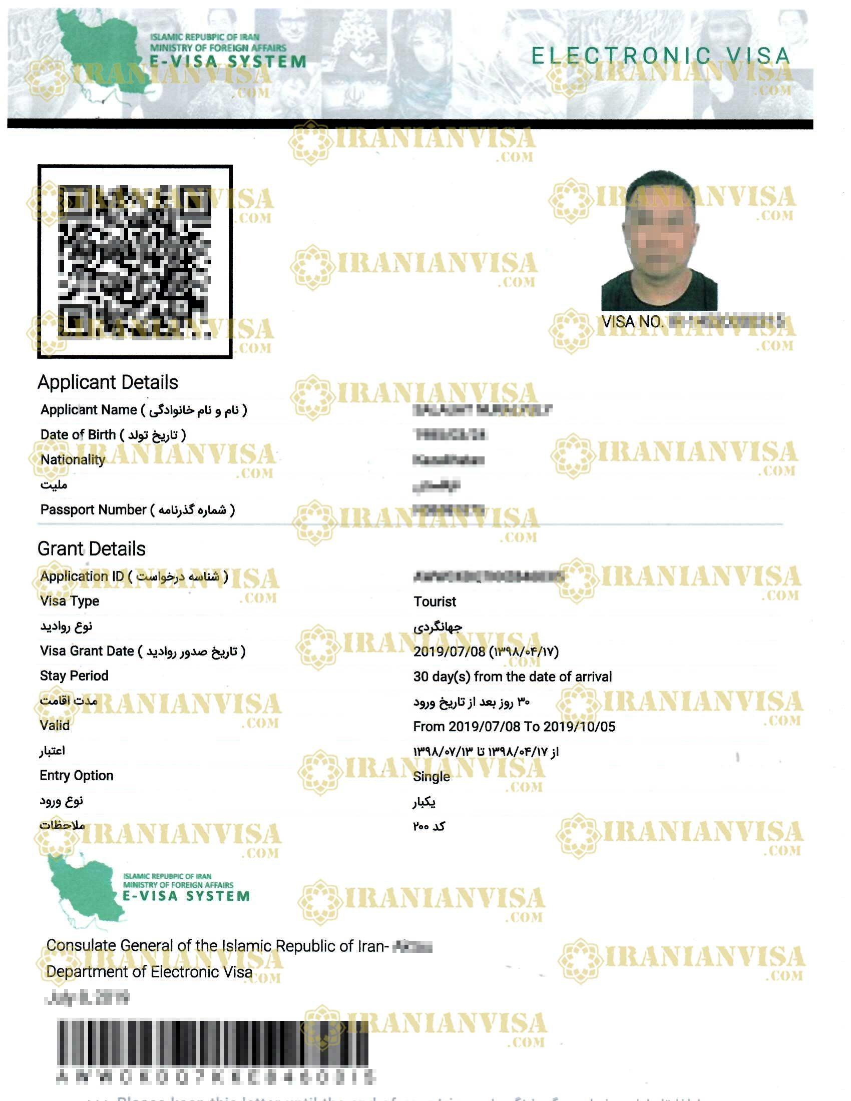 Iran Visa Application 20 Only Iran Visa By Iranianvisa Com